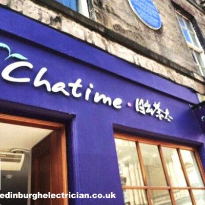 Chatime exterior lighting